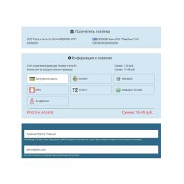 Метод оплаты NextPay для CS-Cart