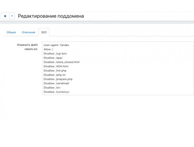 """CS-Cart Модуль """"Поддомены Для Городов и Регионов"""""""