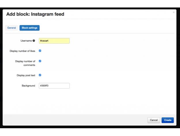 "CS-Cart Модуль ""Лента Instagram"""